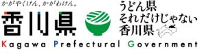 香川県観光物産PR・うどん県